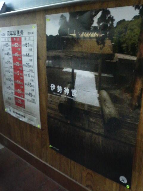 西長田 長田神社_f0067122_1032794.jpg