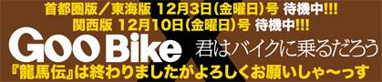 田中 宏明 & TRIUMPH T140D(2010 1015)_f0203027_2231777.jpg
