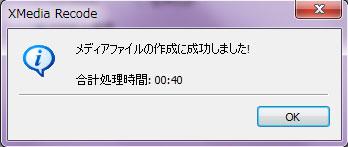 d0204132_350293.jpg