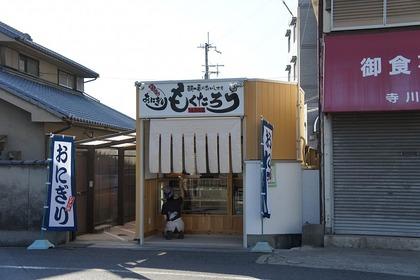 生駒山系縦走~_c0113733_0573030.jpg