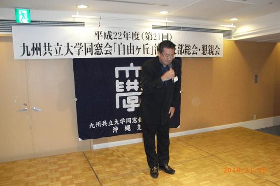 メンソーレ沖縄_f0184133_16324299.jpg