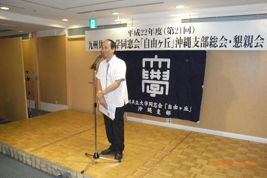 メンソーレ沖縄_f0184133_1636287.jpg