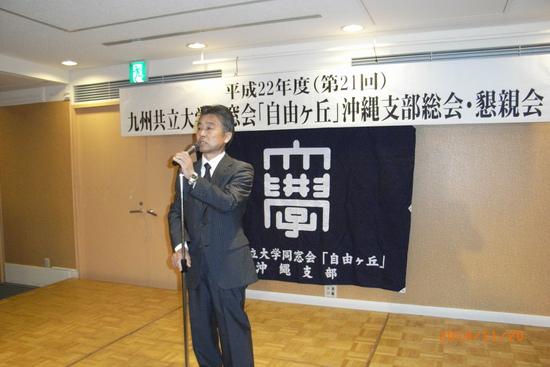 メンソーレ沖縄_f0184133_16385490.jpg