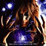 ギネス挑戦宣言!? EIZO Japanがアニソン12曲をメドレーで熱唱!_e0025035_10233311.jpg