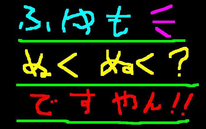 f0056935_19593562.jpg