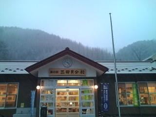 広い岩泉町!!_b0206037_1764340.jpg
