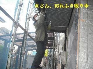 f0031037_2221052.jpg