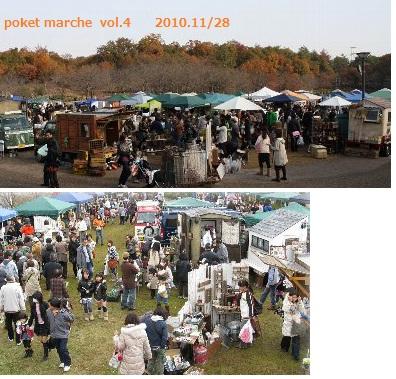 Poket marche vol.4*_c0131839_165723.jpg