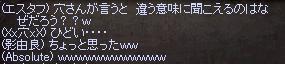 b0182640_8175358.jpg