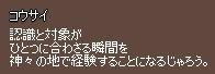 f0191443_21231357.jpg