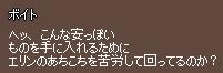 f0191443_21235494.jpg