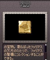 f0191443_21244882.jpg