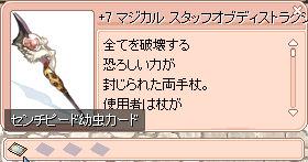 f0108346_1465161.jpg