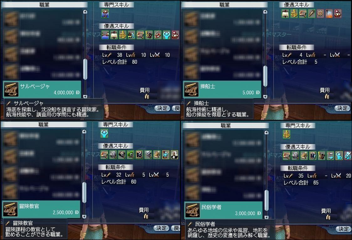 b0052647_21434913.jpg