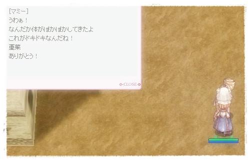 b0149151_2312555.jpg