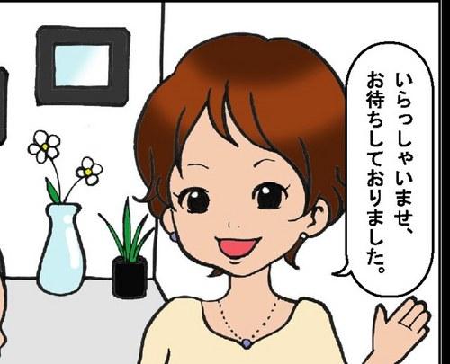 c0110051_073672.jpg