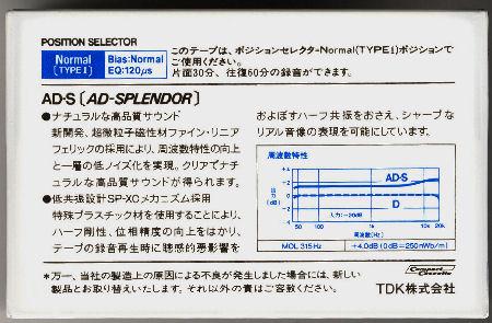 TDK AD-S_f0232256_19535117.jpg