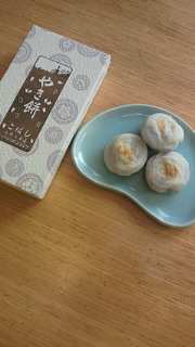 奈良の焼き餅_c0218368_102223.jpg