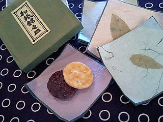 富士見堂のキャラメルせんべい_e0159969_19204072.jpg