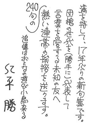 f0071480_1945165.jpg