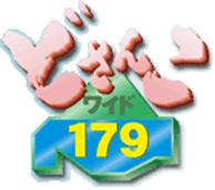 f0210380_1016166.jpg
