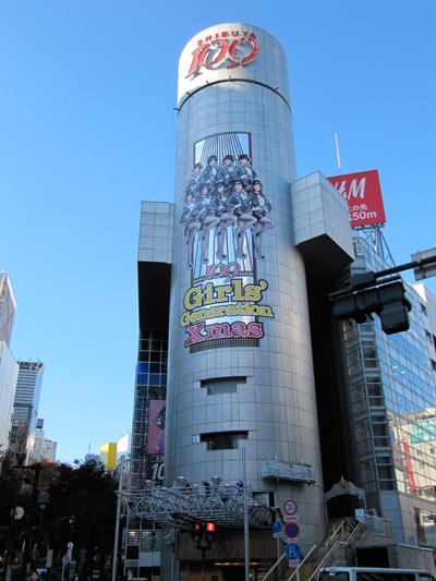 11月29日(月)今日の渋谷109前交差点_b0056983_1037935.jpg
