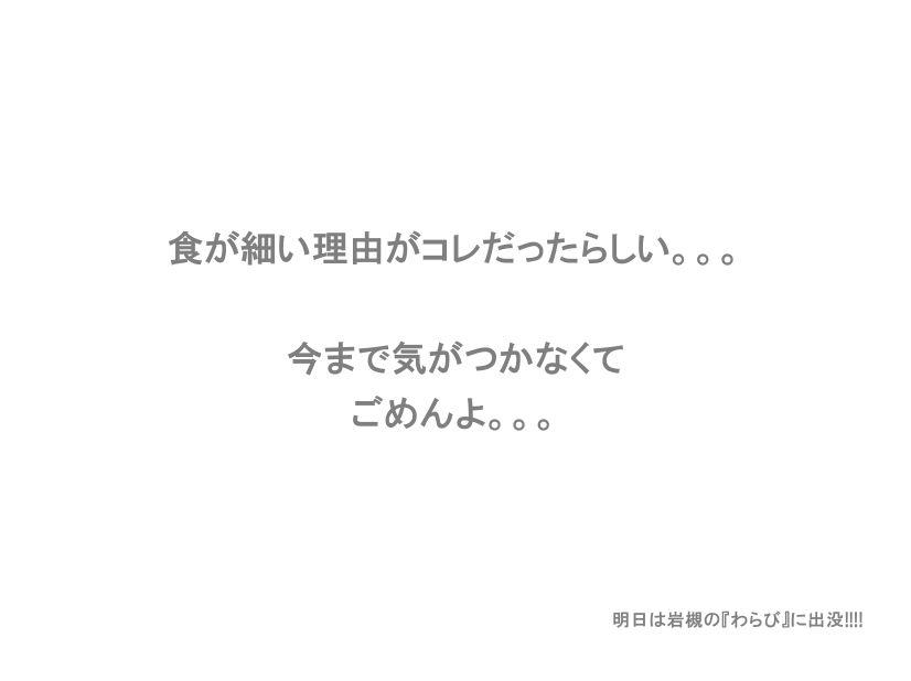 e0199784_1534462.jpg