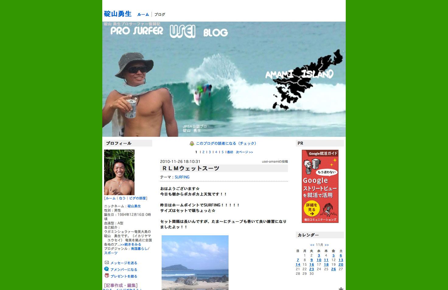 b0071785_1813752.jpg