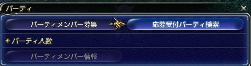 b0091585_0104223.jpg