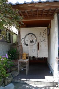 『つばさ寿司』さん_b0142989_2339998.jpg