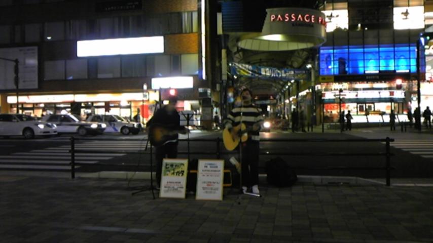 ヒサカとオガタ 上大岡路上ライブ_a0112393_107778.jpg