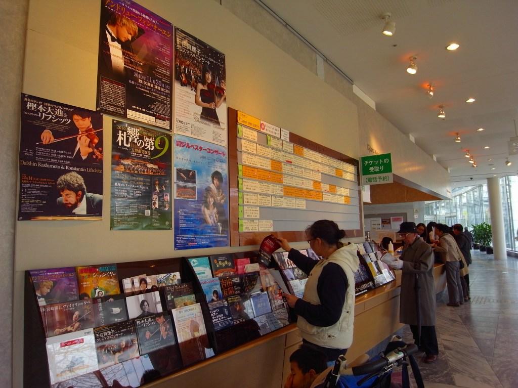 11月28日、西本智実とラトビア国立交響楽団のコンサート_f0138096_10475378.jpg