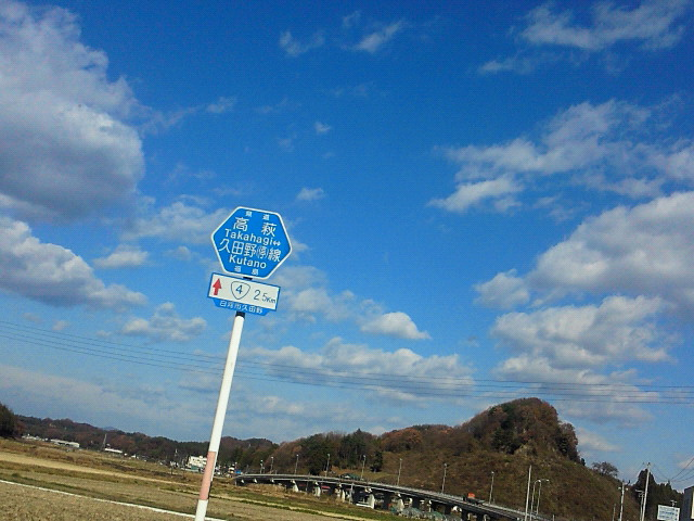 今日は暖かいですね〜(^-^)_c0140599_11461079.jpg