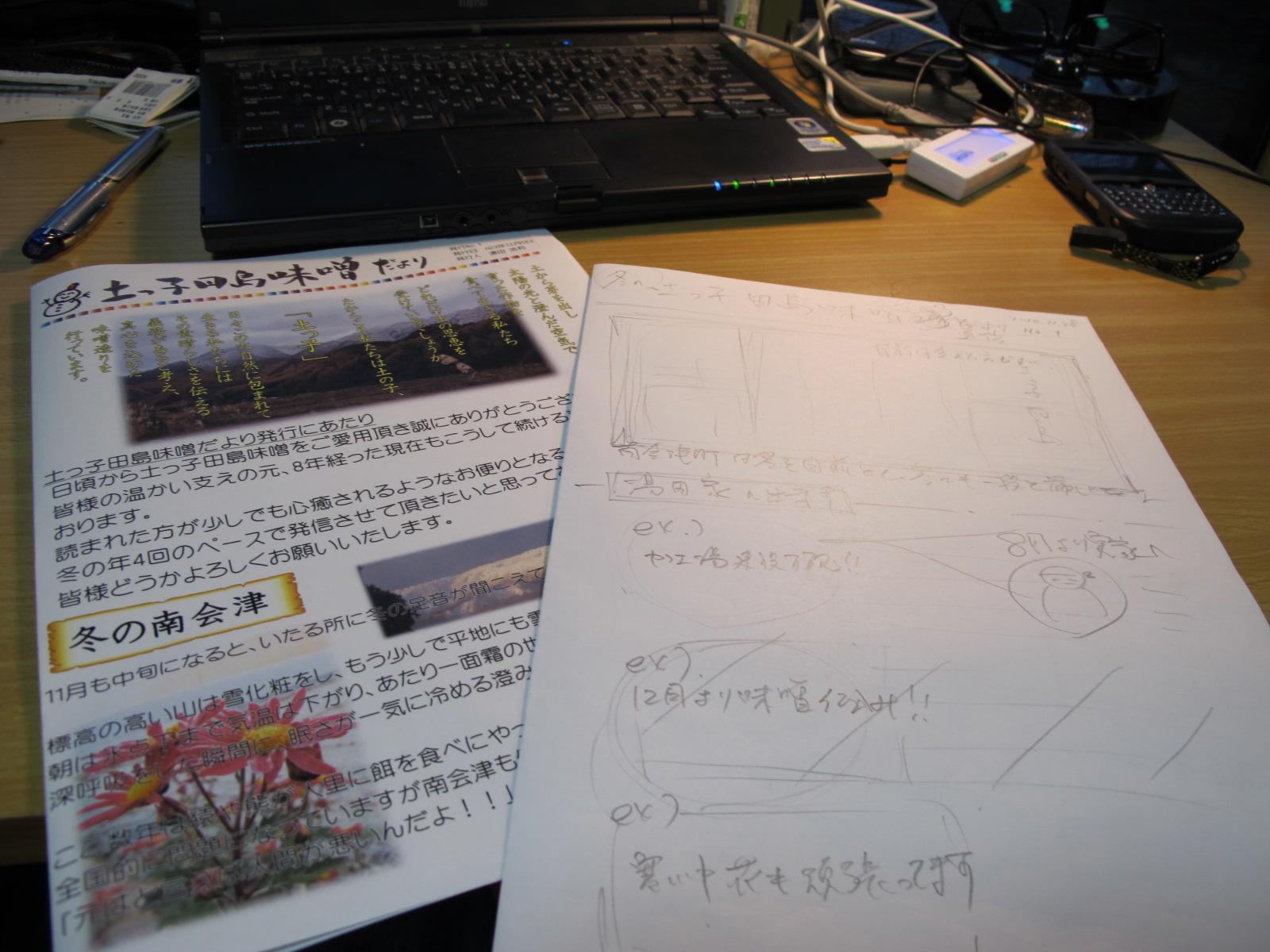 b0152504_7224477.jpg