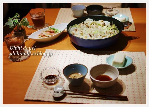 白菜ともやしの豚バラ蒸し_f0179404_2233190.jpg