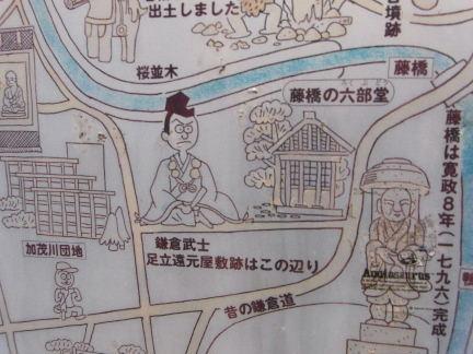 そこに城があるから          足立遠元館(さいたま市)