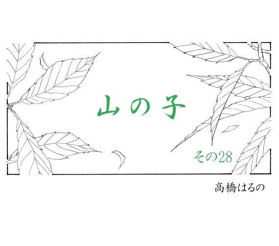 その28 <収穫祭>_a0119520_1644918.jpg