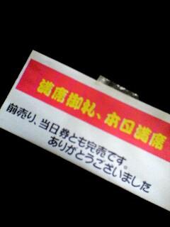b0006020_1641236.jpg