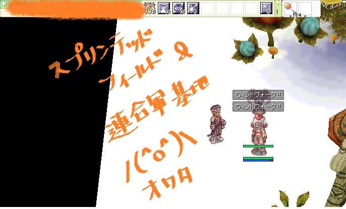 f0058722_18544354.jpg