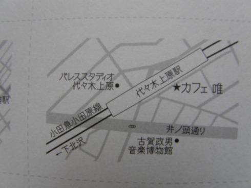 東京ふつうの喫茶店_b0136223_1255812.jpg