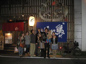 隠れ鶏 もんど 福山_e0176128_1243135.jpg