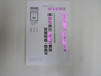 b0138430_19573789.jpg