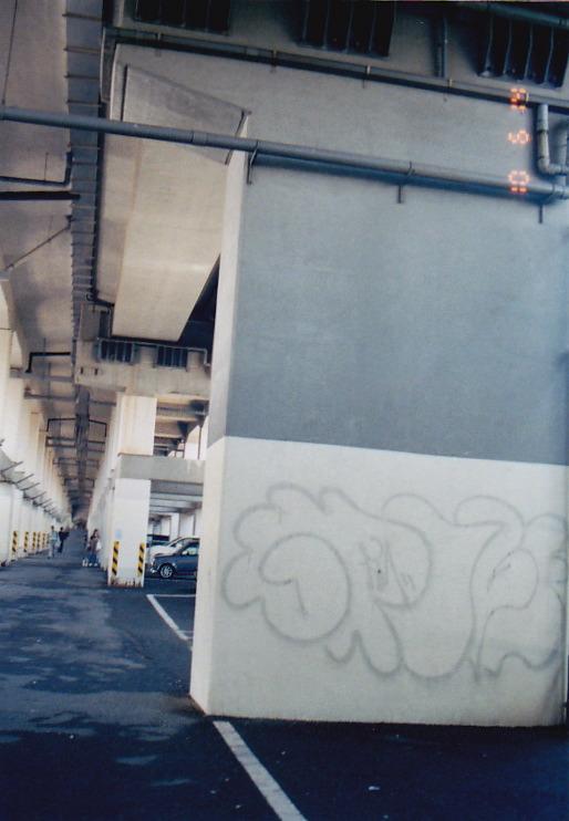 高架下_c0136932_1901531.jpg