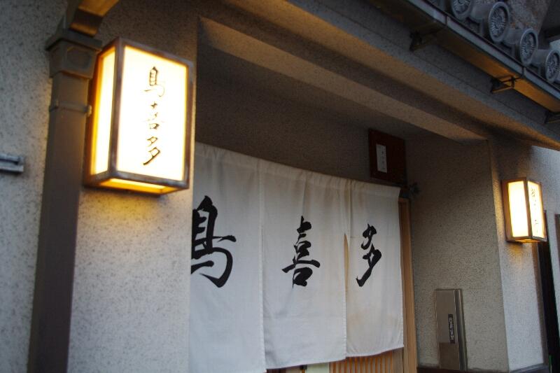 試練の彦根長浜ツアー(長編)_c0113733_0453215.jpg