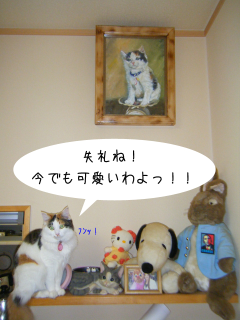 f0008935_1421732.jpg