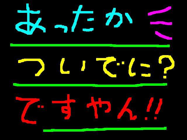 f0056935_16373544.jpg