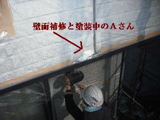 塗装工事3日目_f0031037_21462056.jpg