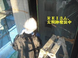 塗装工事3日目_f0031037_21462833.jpg