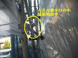 塗装工事3日目_f0031037_21463590.jpg
