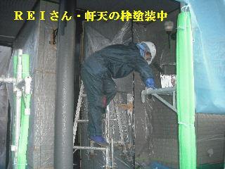 塗装工事3日目_f0031037_21464288.jpg